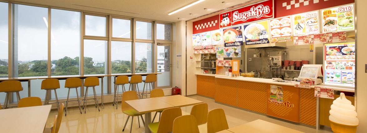 http://aichi-idai-service.com/wp-content/uploads/2017/08/sugakiya-1.jpg